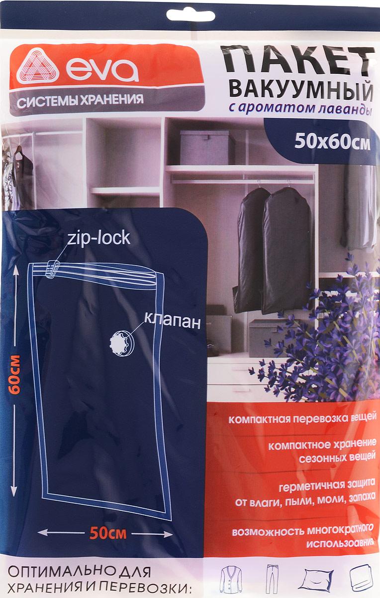 """Вакуумный пакет """"Eva"""" предназначен для компактного хранения и перевозки одежды, постельных принадлежностей, мягких игрушек и прочего. Обеспечивает герметичную  защиту вещей от влаги, пыли, моли и запаха. Пакет выполнен из плотного полиэстера и имеет аромат лаванды. Экономит до 80% места в шкафу. Возможно многократное использование пакета. Совместим с любым видом пылесосов.Уважаемые клиенты! Обращаем ваше внимание на то, что упаковка может иметь несколько видов дизайна. Поставка осуществляется в зависимости от наличия на складе."""