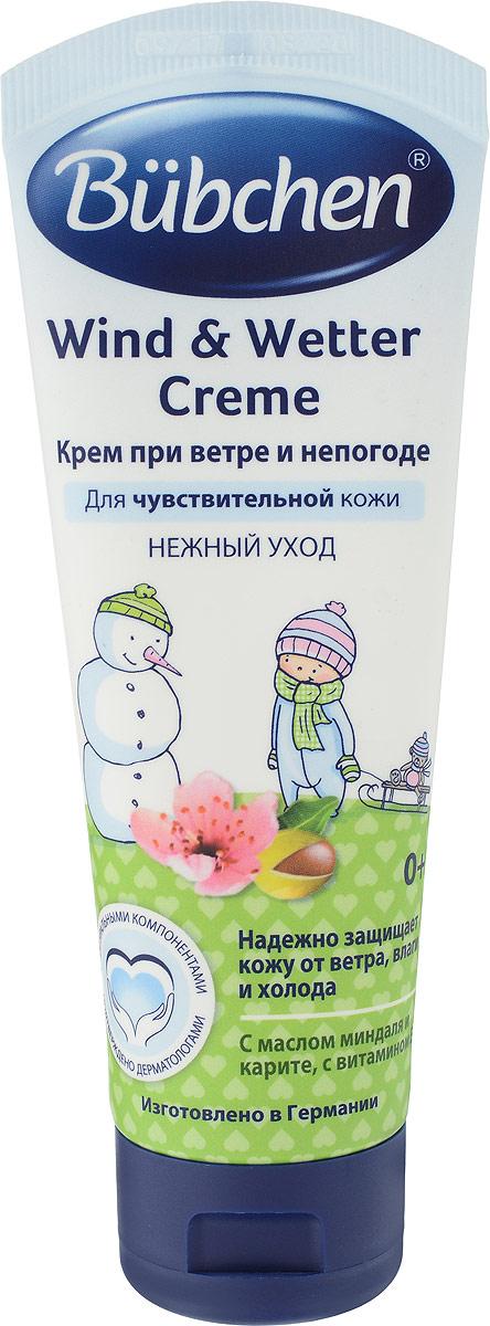 Bubchen Крем при ветре и непогоде, 75 мл.122 56137Крем питает нежную и чувствительную кожу малыша и надежно защищает ее от холода, влаги и ветра. Активные компоненты стабилизируют содержание влаги в коже и предохраняют ее от пересыхания. Масло миндаля и карите укрепляют природную защиту кожи, пантенол и витамин Е препятствуют появлению раздражения, а пчелиный воск создает на коже легкую воздухопроницаемую защитную пленку. Использовать с рождения. Уважаемые клиенты!Обращаем ваше внимание на возможные изменения в дизайне упаковки. Качественные характеристики товара остаются неизменными. Поставка осуществляется в зависимости от наличия на складе.