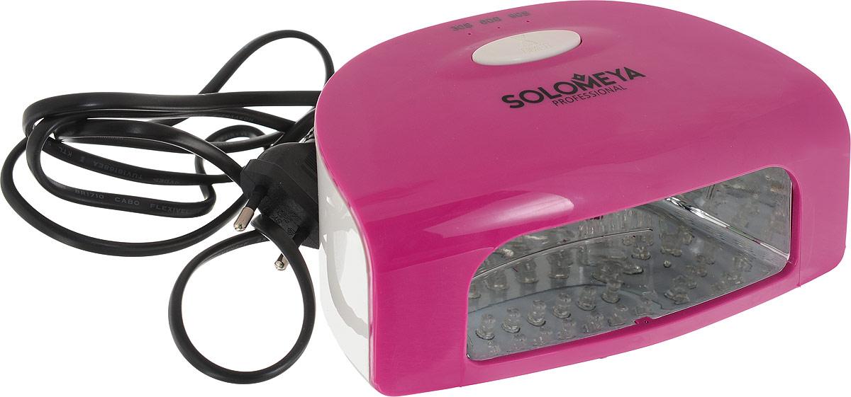 Solomeya Профессиональная LED-лампа 9W, цвет: розовый solomeya разделители для пальцев розовые пара toe separator