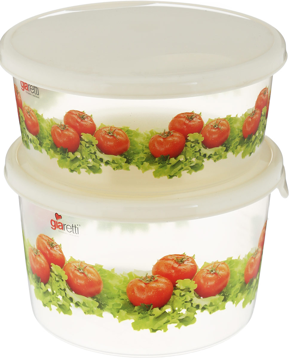 Комплект емкостей для продуктов Giaretti БравоGR1070МИКСЯркие, декорированные емкости для хранения и переноски продуктов. В них удобно замораживать ягоды, овощи, фрукты небольшими порциями, хранить специи, сладости, чай и другие продукты. Емкости представлены комплектами и штучно.