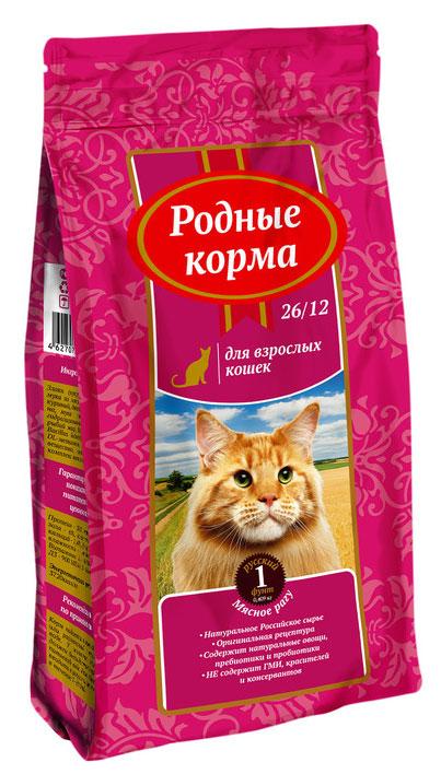 Корм сухой Родные Корма, для взрослых кошек, мясное рагу, 409 г66382Родные корма - это 100 % российский продукт. Корм не содержит искусственных красителей, ароматизаторов, ГМИ. Корм подается в сухом виде или размоченный в теплой воде. У животного всегда должен быть доступ к свежейпитьевой воде. Корм следует вводить в рацион постепенно в течение 7-10 дней. Ингредиенты обезвоженное мясо птицы 24%, кукуруза, пшеница, жир куриный, пшеничные волокна, мука говяжья 4 %, печень гидролизованная,дрожжи, жир лососевый, пробиотический комплекс: Bacillus subtillis, Bacilluslicheniformis, морковь сушенная, лизин, DL-метионин, минеральныевещества, антиоксиданты, комплекс витаминов, таурин. Гарантируемые показатели питательной ценности: протеин — 26%, жиры – 12%, зола – 6%, клетчатка – 3%, кальций — 1,4%, фосфор – 0,9%,влажность не более — 10%, витамины: А – 10 000 МЕ/кг, Д3 — 900 МЕ/кг, Е — 100 мг/кг.