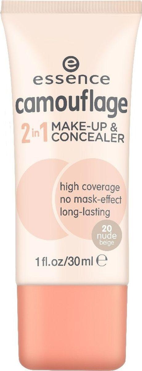 Essence Основа тональная и консилер 2 в 1 camouflage 2in1 make-up & concealer nude beige т.20, 30 мл59229Текстура нового средства 2 в 1 позволяет создать стойкий макияж с плотным покрытием, которое надежно замаскирует все несовершенства кожи. Матовая идеальная кожа без эффекта маски – теперь это реально!