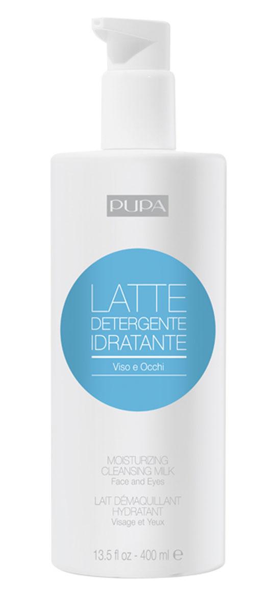 Pupa Молочко для снятия макияжа Moisturizing Cleansing Milk, 400 мл молочко barex milk developer 9