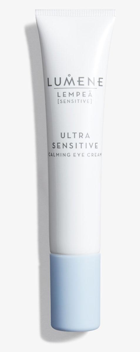 Lumene Успокаивающий крем для области вокруг глаз Lempea Ultra Sensitive, 15 мл ahava time to hydrate нежный крем для глаз 15 мл
