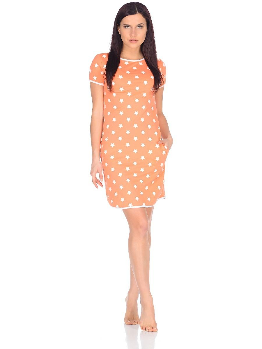 Платье домашнее женское Letto, цвет: оранжевый. TFdm003. Размер 50TFdm003Домашнее слегка приталенное платье с двумя боковыми карманами и коротким рукавом. Отлично подойдет для повседневного использования дома или на даче.