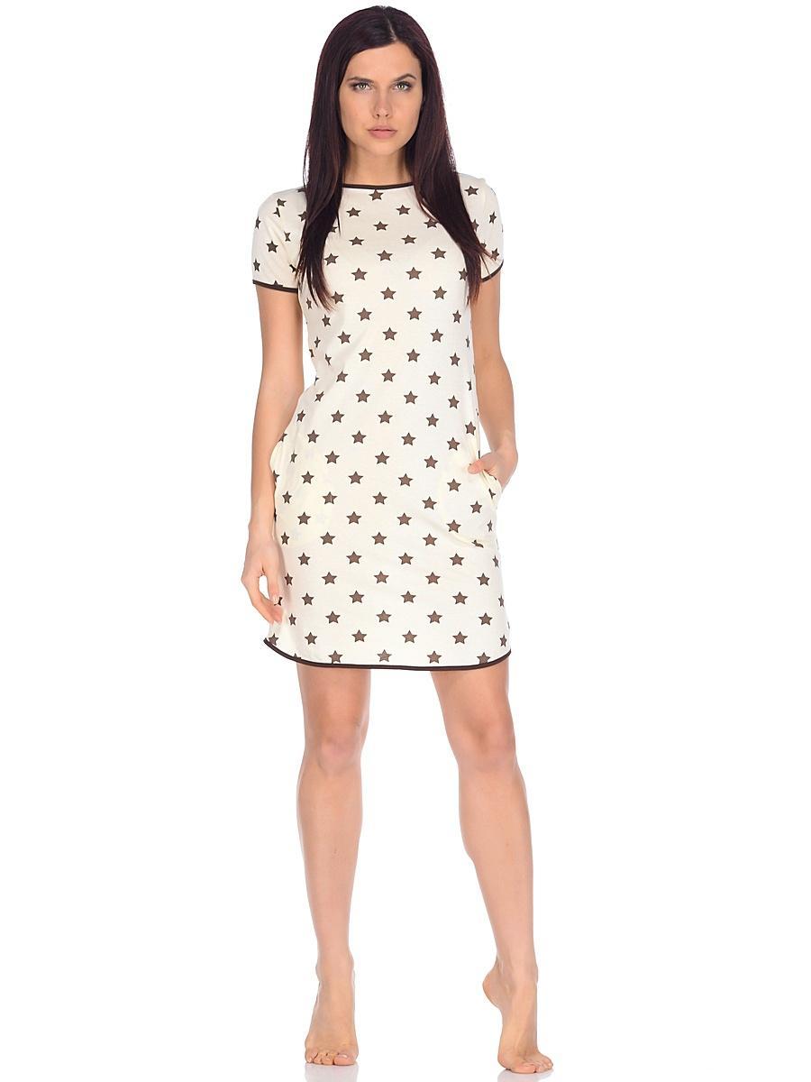 Платье домашнее женское Letto, цвет: бежевый. TFdm007. Размер 50TFdm007Домашнее слегка приталенное платье от Letto с двумя боковыми карманами и короткими рукавами. Отлично подойдет для повседневного использования дома или на даче.