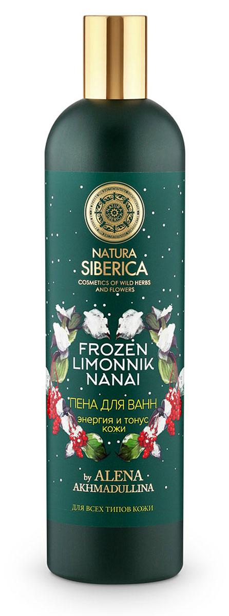 Natura Siberica Пена для ванн Энергия и тонус кожи by Alena Akhmadullina, 550 мл пена для ванны natura siberica пена для ванн энергия и тонус кожи 550 мл