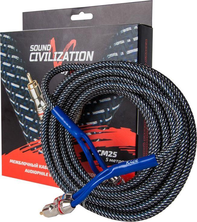 Kicx RCA SCM25 акустический кабель, 5 мRCA SCM25Витая пара - лучший вариант для межблочного кабеля высокого класса. Геометрия сигнальных проводников, расстояние между ними, шаг скрутки– всё это подобрано таким образом, чтобы кабель обладал минимальными емкостью и индуктивностью и не вносил изменений в формупередаваемого звукового сигнала. Специальная симметричная геометрия проводников обеспечивает кабелю высокую помехозащищенность Проводники и первичный экран изготовлены из крупнокристаллической бескислородной меди высокой степени очистки Изоляция жил из модифицированного ПВХ без эффектов диэлектрической абсорбции и нелинейной поляризации не снижает разрешениепередаваемого сигнала Использование для заполнения пространства между жилами хлопковых нитей для обеспечения исключительных диэлектрических свойствизоляции Антикоррозионное покрытие RCA-наконечников для обеспечения надежного контакта с минимальным переходным сопротивлением