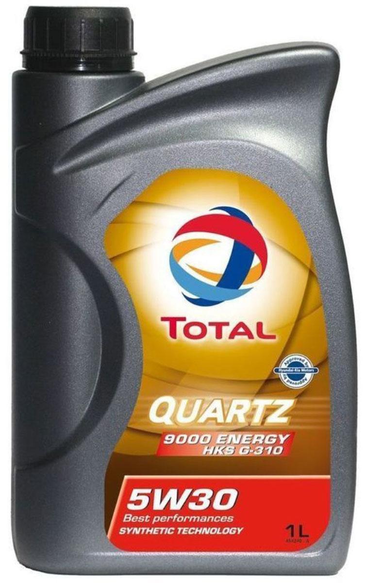 Моторное масло Total Quartz 9000 Energy HKS G-310 5W30, 1 л175392QUARTZ 9000 ENERGY HKS G-310 5W-30 – продукт, специально разработанный дляудовлетворения требований Hyundai – Kia и используется в качестве масла первойзаливки. Высокое качество данного продукта обеспечивает непревзойденнуюзащиту двигателя.