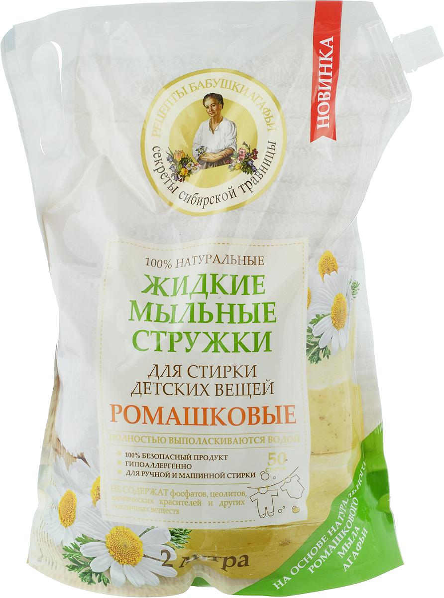 Стружки жидкие мыльные Рецепты бабушки Агафьи Ромашковые, для ручной стирки, 2 л152950