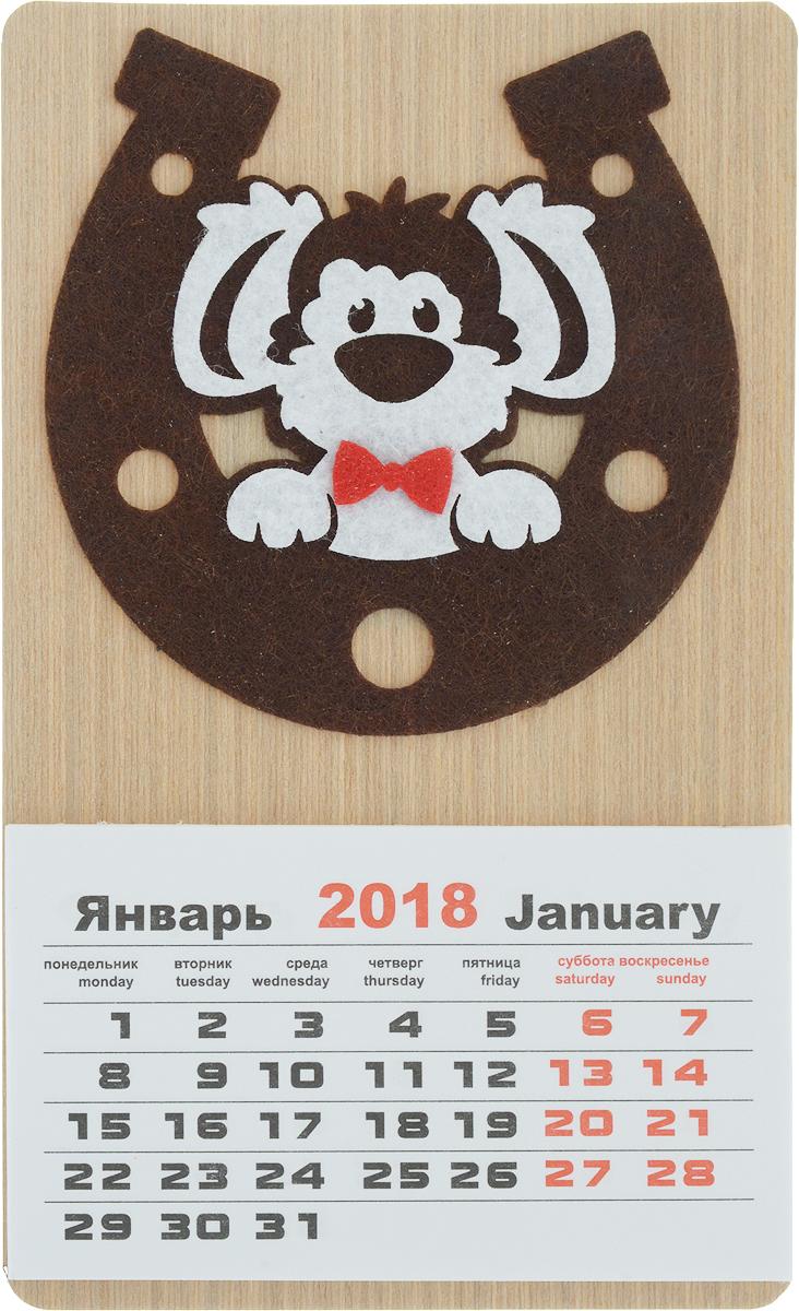 """Магнит сувенирный Караван-СТ """"Календарь 2018. Собака в подкове"""", цвет: коричневый"""