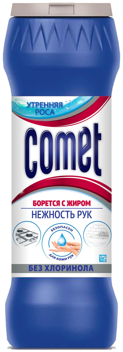 Порошок чистящий Comet Утренняя роса, без хлоринола, 475 г гель чистящий comet лимон 500 мл
