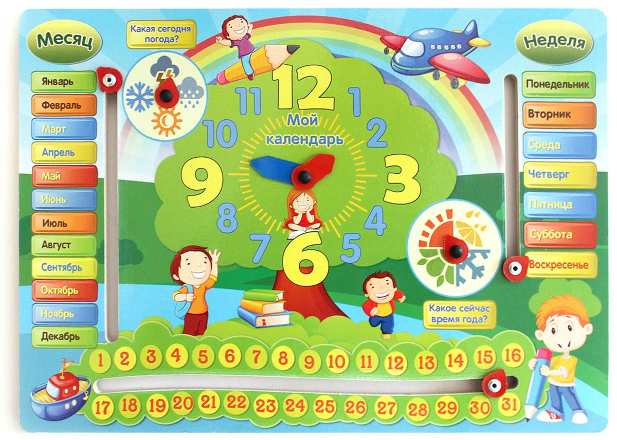 Фабрика Мастер игрушек Обучающая доска Веселый календарь