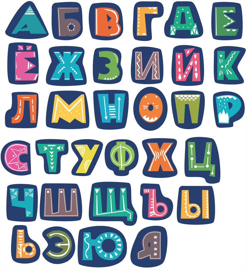 Фабрика Мастер игрушек Обучающая игра Алфавит русский Узоры джинсы mavi 1067024666