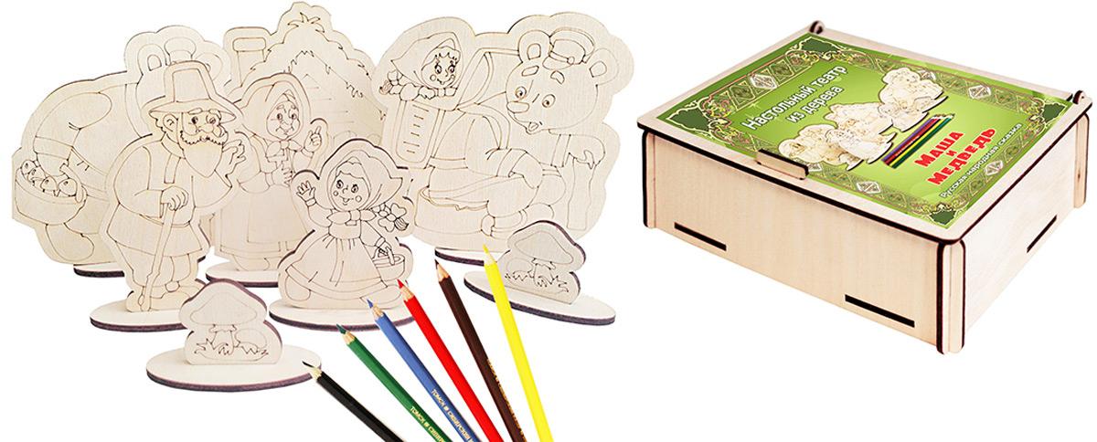 Фабрика Мастер игрушек Настольный театр Театр-раскраска Маша и Медведь деревянные игрушки фабрика мастер игрушек настольный театр цирк