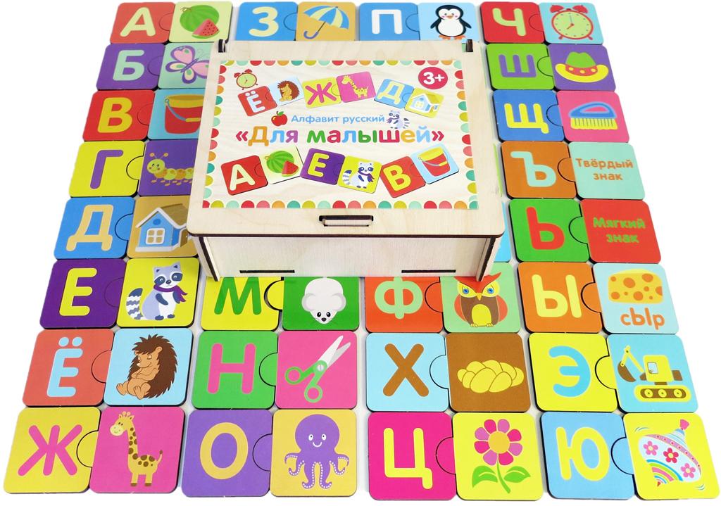 Фабрика Мастер игрушек Пазл для малышей Алфавит русский Пазл русский стиль пазл для малышей птицы 5 в 1