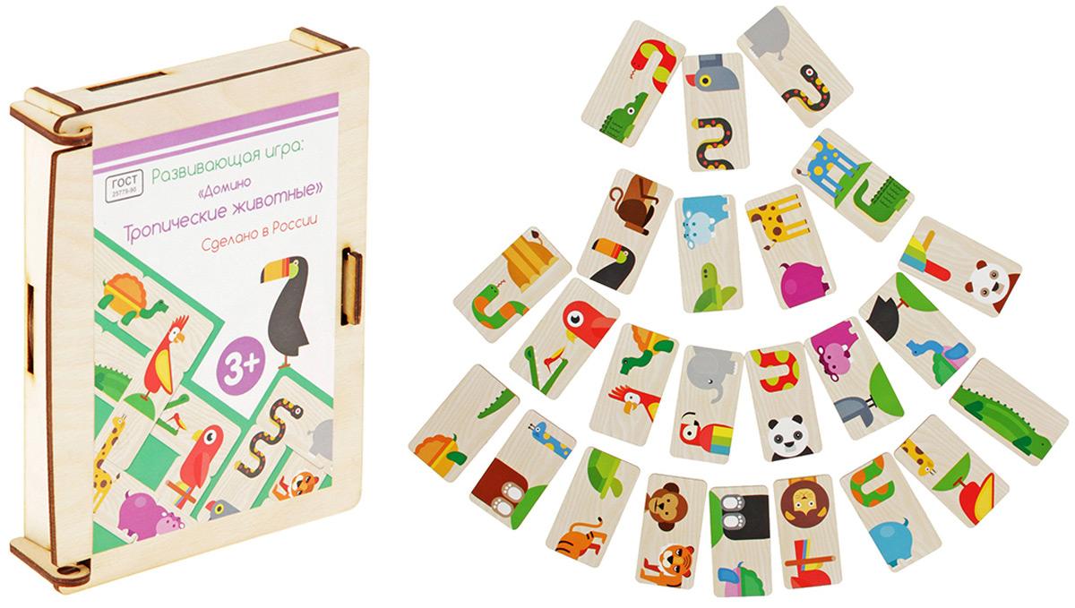 Фабрика Мастер игрушек Развивающая игра Домино Тропические животные фабрика мастер игрушек развивающая игра домино тропические животные