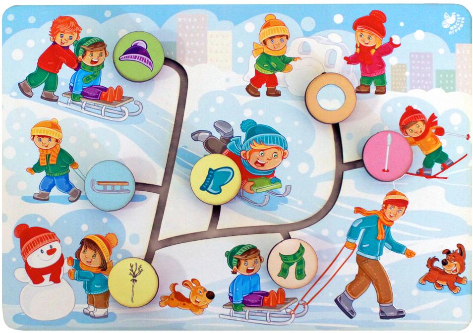 Фабрика Мастер игрушек Лабиринт Зимние забавы зимние забавы раскраска