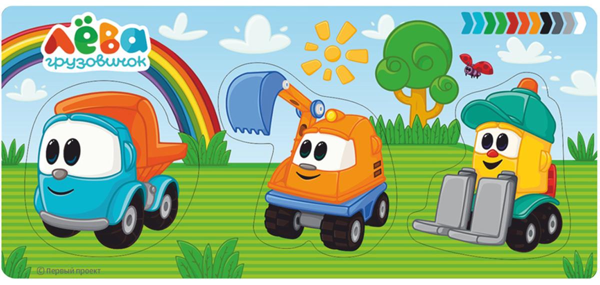 Фабрика Мастер игрушек Рамка-вкладыш Грузовичок Лева и его друзья фабрика мастер игрушек рамка вкладыш водоем