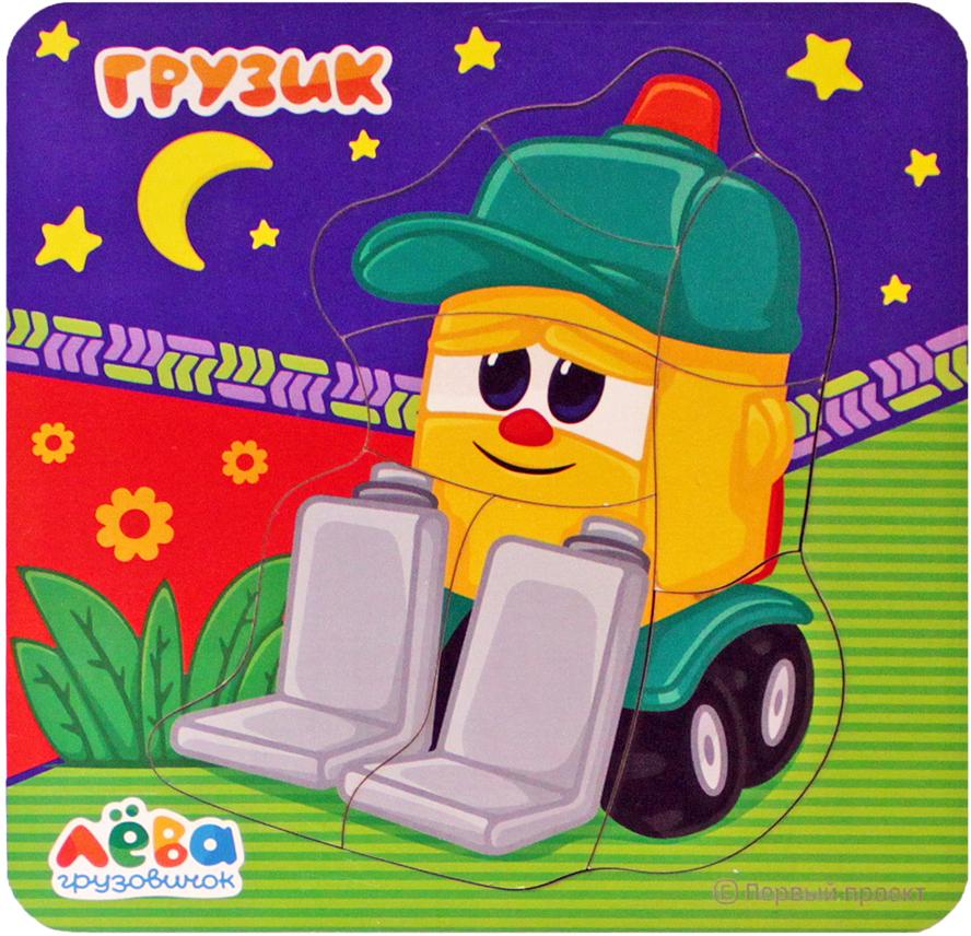 Фабрика Мастер игрушек Пазл для малышей Грузовичок Лева Грузик фабрика мастер игрушек пазл для малышей алфавит русский пазл