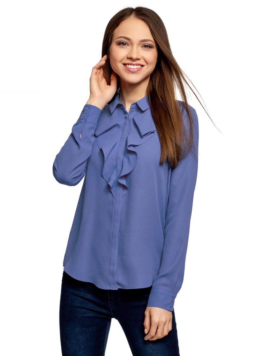 Блузка женская oodji Collection, цвет: синий. 21411090/36215/7502N. Размер 46 (52-170) пуловеры oodji пуловер