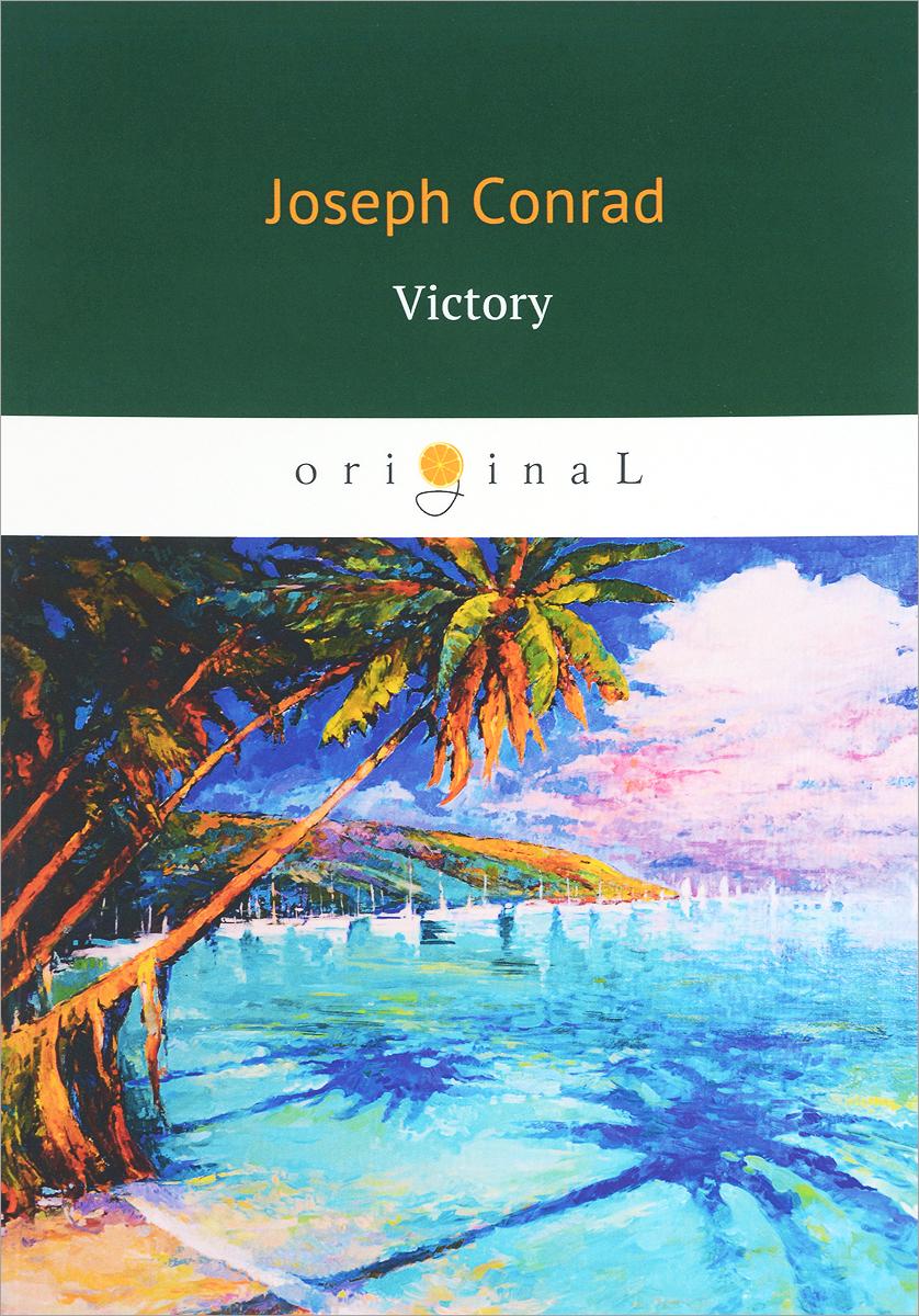 Joseph Conrad Victory relationship rescue