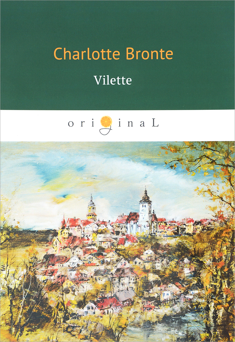 Charlotte Bronte Vilette bronte ch villette