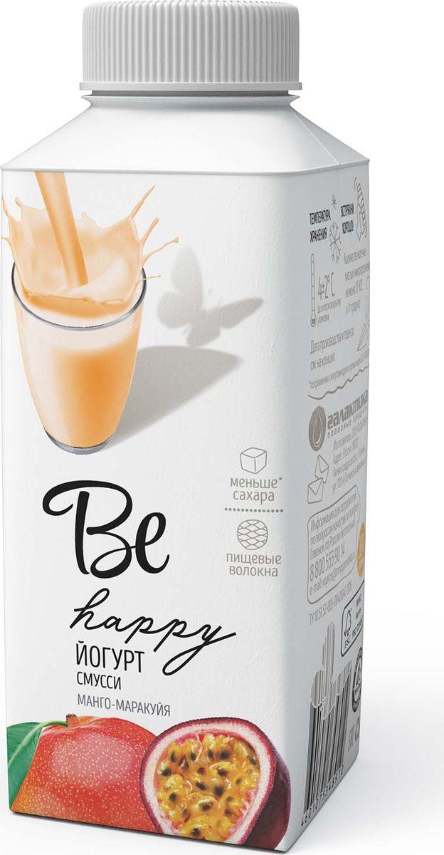 Be Happy Йогурт смусси Манго-Маракуйя, 2,8%, 330 г danone йогурт питьевой 2 5% 850 г
