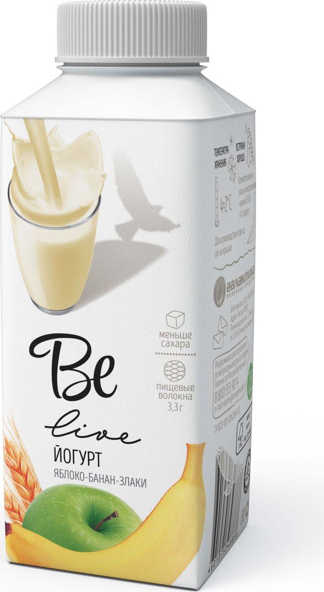 Be Live Йогурт Яблоко-Банан-Злаки, 1,3%, 330 г370Пробуй. Чувствуй. Действуй. Be Dairy 2.0 индивидуально подходит к питанию каждого человека и позволяет быть на пике физической и эмоциональной формы
