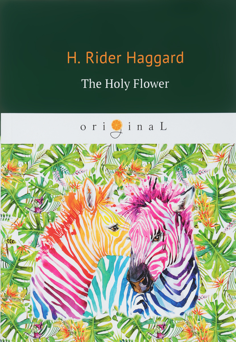 H. Rider Haggard The Holy Flower