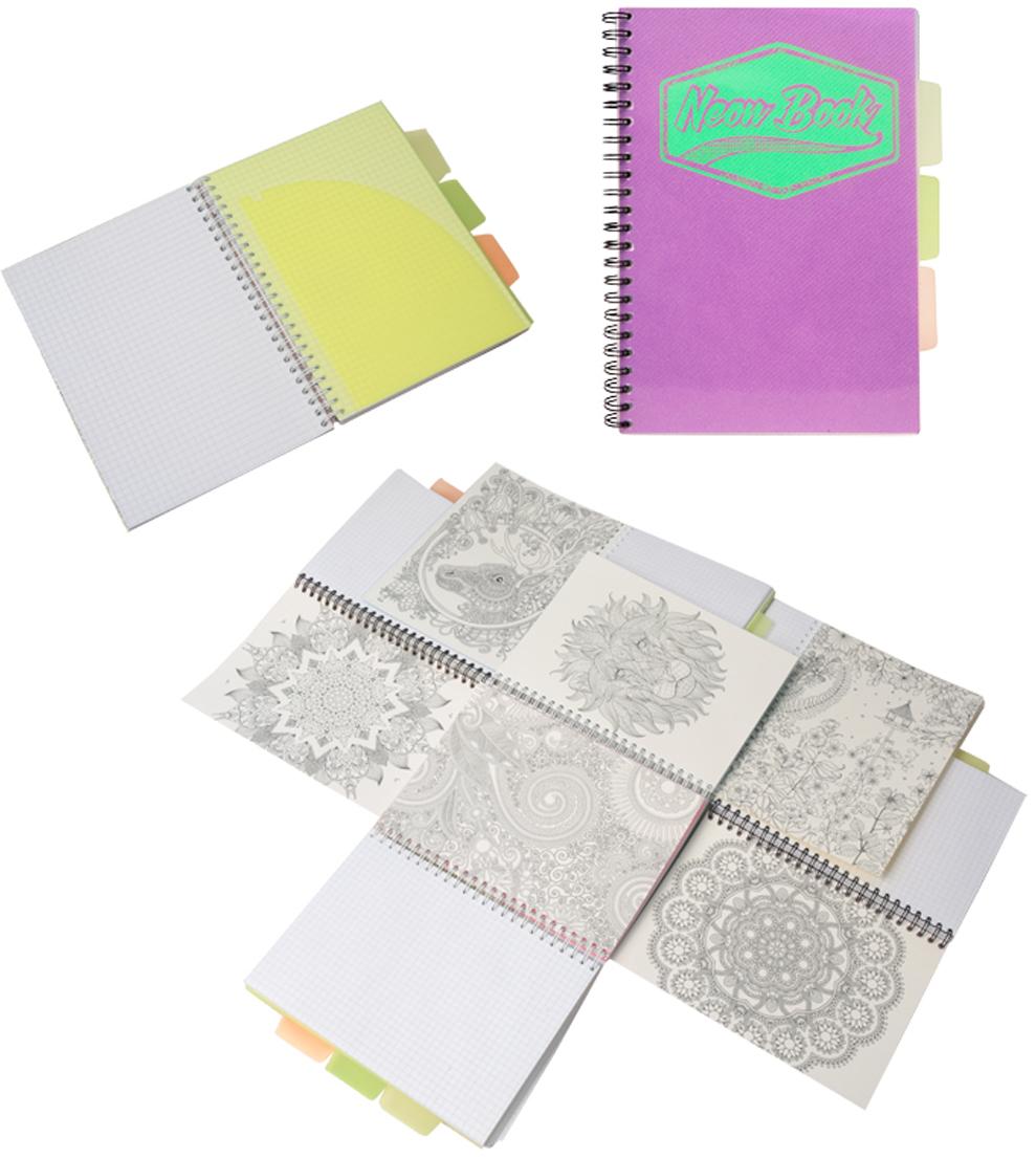Expert Complete Тетрадь Neon Book 120 листов в клетку цвет фиолетовый формат A595129Тетрадь Neon Book подойдет как студенту, так и школьнику старших классов, дизайн тетрадипредставлен в неоновых цветах. Обложка тетради выполнена из прочного пластика, котораязащищает блок от заломов, позволяют писать на весу. Тетрадь дополнена тремя цветнымипластиковыми разделителями с карманами для хранения, что поможет использовать тетрадьдля нескольких предметов одновременно или просто структурировать информацию. Внутреннийблок тетради состоит из 120 листов в клетку, офсетная бумага плотностью 60г/м2. Раскраска- антистресс - на оборотной поможет в развитии творчества и воображения.