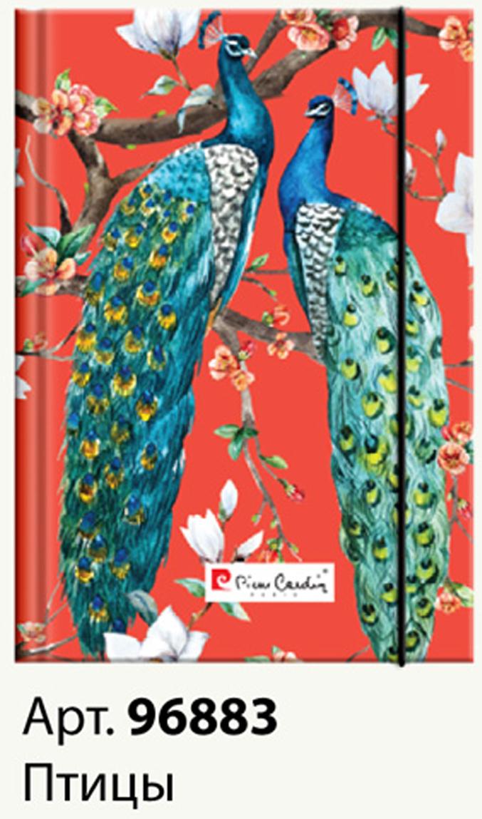 Pierre Cardin Еженедельник Birds недатированный 80 листов на резинке цвет зеленый красный формат A596883Еженедельник Pierre Cardin - это неотъемлемый атрибут делового человека, который ценит своевремя и умеет правильно организовать свой трудовой день. Недатированность страницежедневника удобна тем, что его можно начать вести с любого дня. На форзаце листцелепологания. Выполнен в твердой обложке. Такой ежедневник олицетворяет собойпростоту формы, практичности, свойственные офисной атмосфере.