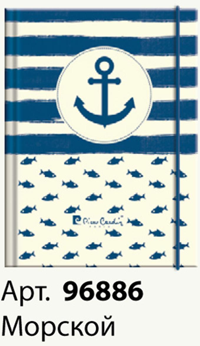 Pierre Cardin Еженедельник Море недатированный 96 листов на резинке цвет белый голубой формат A6