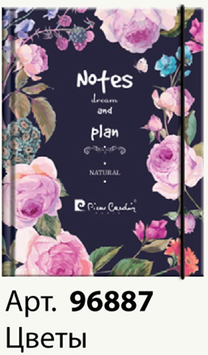Pierre Cardin Еженедельник Dream And Plan недатированный 96 листов на резинке цвет темно-синий розовый формат A6 папки канцелярские pierre cardin папка каталог 40 листов geometrie pink