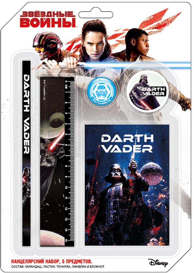 LucasFilm Настольный канцелярский набор Star Wars 5 предметов цвет белый - Органайзеры, настольные наборы