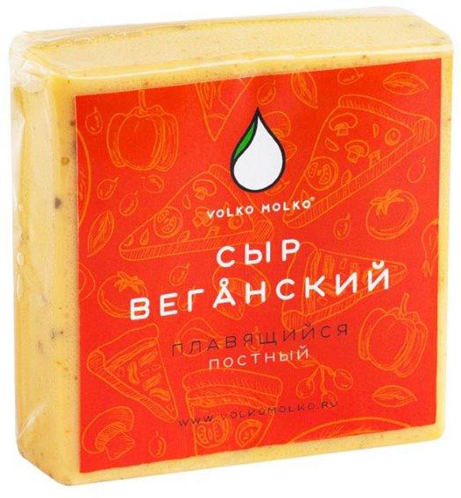 VolkoMolko Сыр Плавящийся веганский, 280 г volkomolko сыр фета веганский 280 г