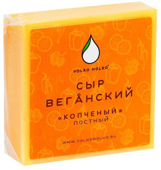 VolkoMolko Сыр Копченый веганский, 280 г volkomolko сыр фета веганский 280 г