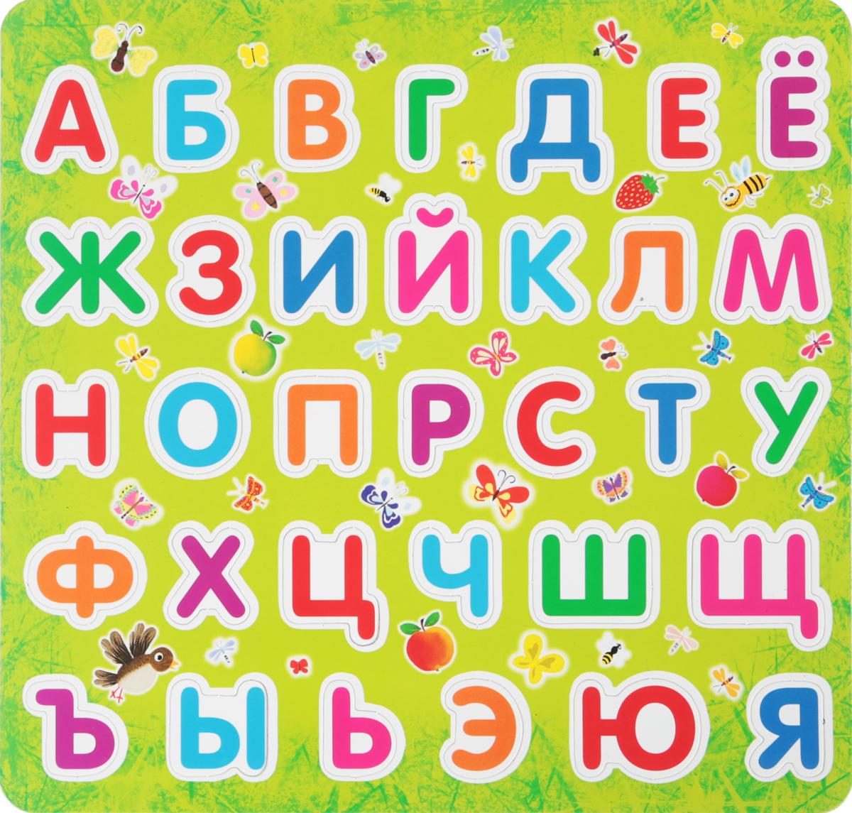 Азбука на магнитах (Еврослот + методичка) емельянова т а азбука разрезная слоги и ударения