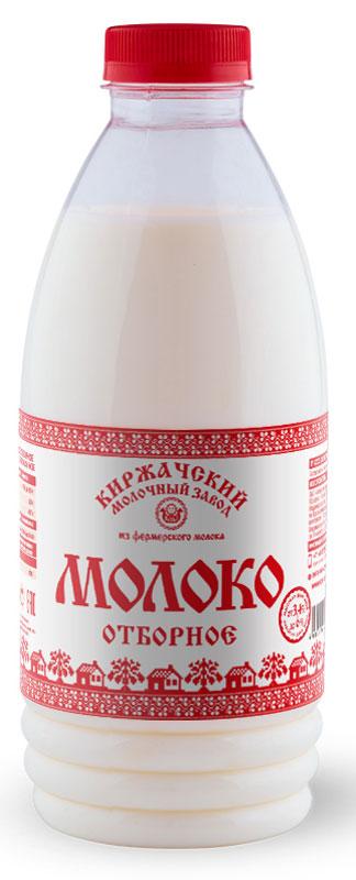 Киржачский МЗ Молоко Отборное, пастеризованное, 930 мл село зеленое молоко пастеризованное 2 5% 930 г