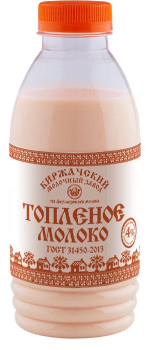 Киржачский МЗ Молоко топленое, 4%, 500 г киржачский мз масса творожная с изюмом 9