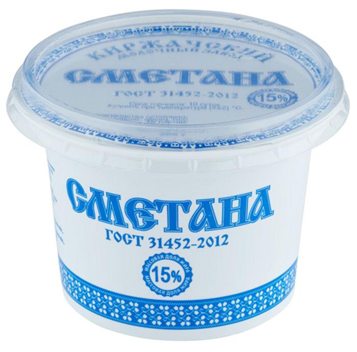 Киржачский МЗ Сметана ГОСТ, 15%, 200 г киржачский мз йогурт клубника земляника слоеный 130 г