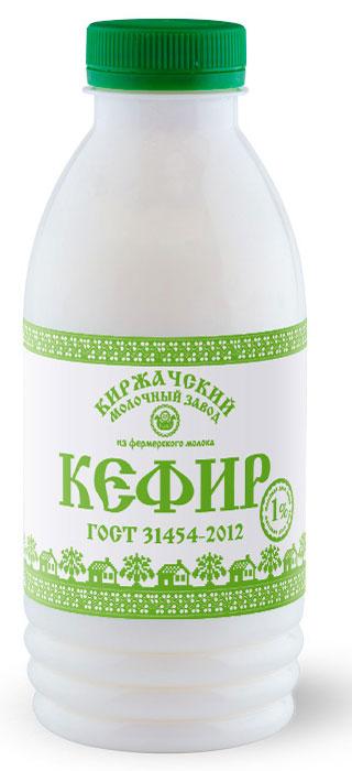 Киржачский МЗ Кефир, 1%, 500 г киржачский мз масса творожная с изюмом 9