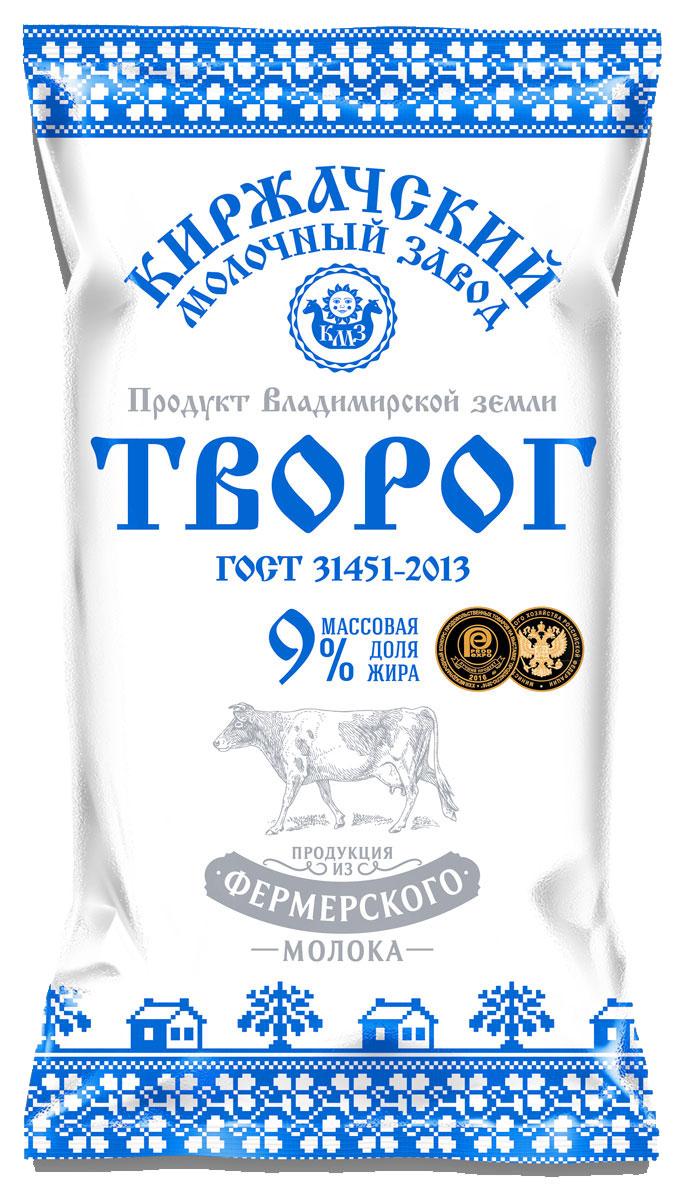 Киржачский МЗ Творог ГОСТ, 9%, 180 г киржачский мз масса творожная с изюмом 9