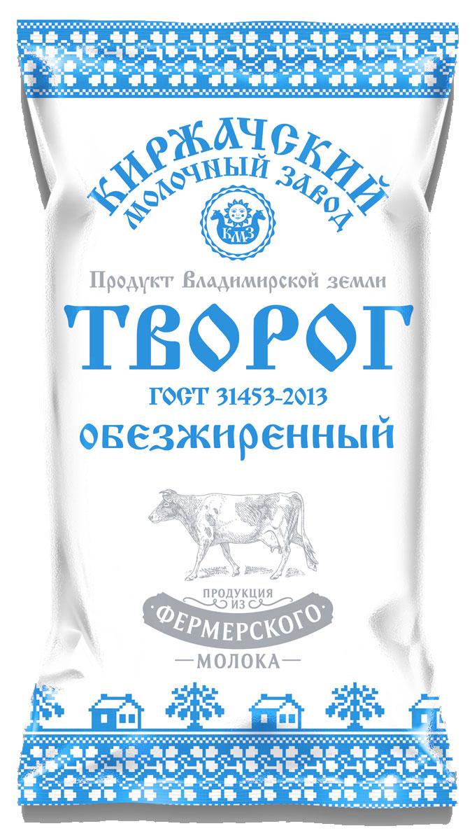 Киржачский МЗ Творог обезжиренный ГОСТ, 180 г творог милава 5
