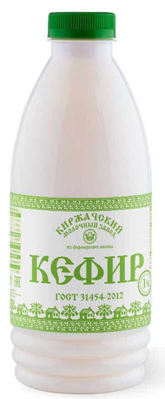 Киржачский МЗ Кефир, 1%, 930 г молочная смесь hipp 2 combiotic с 6 мес 350 гр
