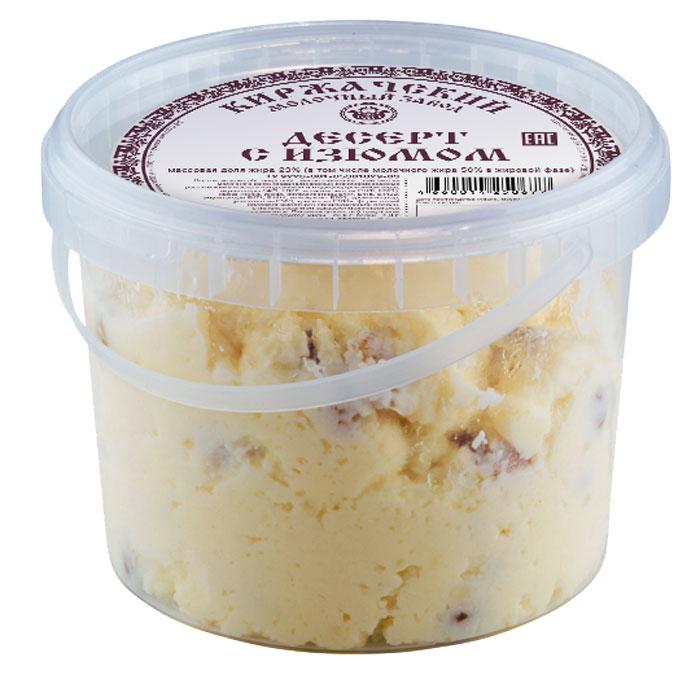 Киржачский МЗ Десерт к завтраку с Изюмом, 23%, 450 г хлебная смесь с пудовъ белый хлеб к завтраку 500г