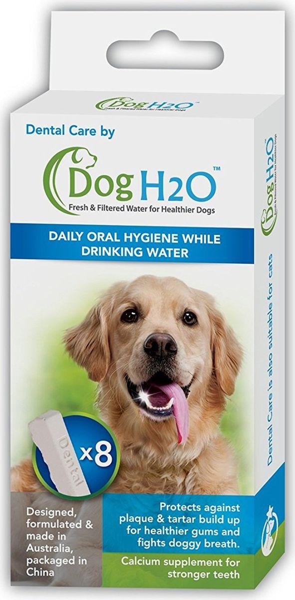 Таблетки для гигиены полости рта Feed-Ex  Dental Care , для поилок CatH2O и DogH2O, 8 шт - Аксессуары для кормления