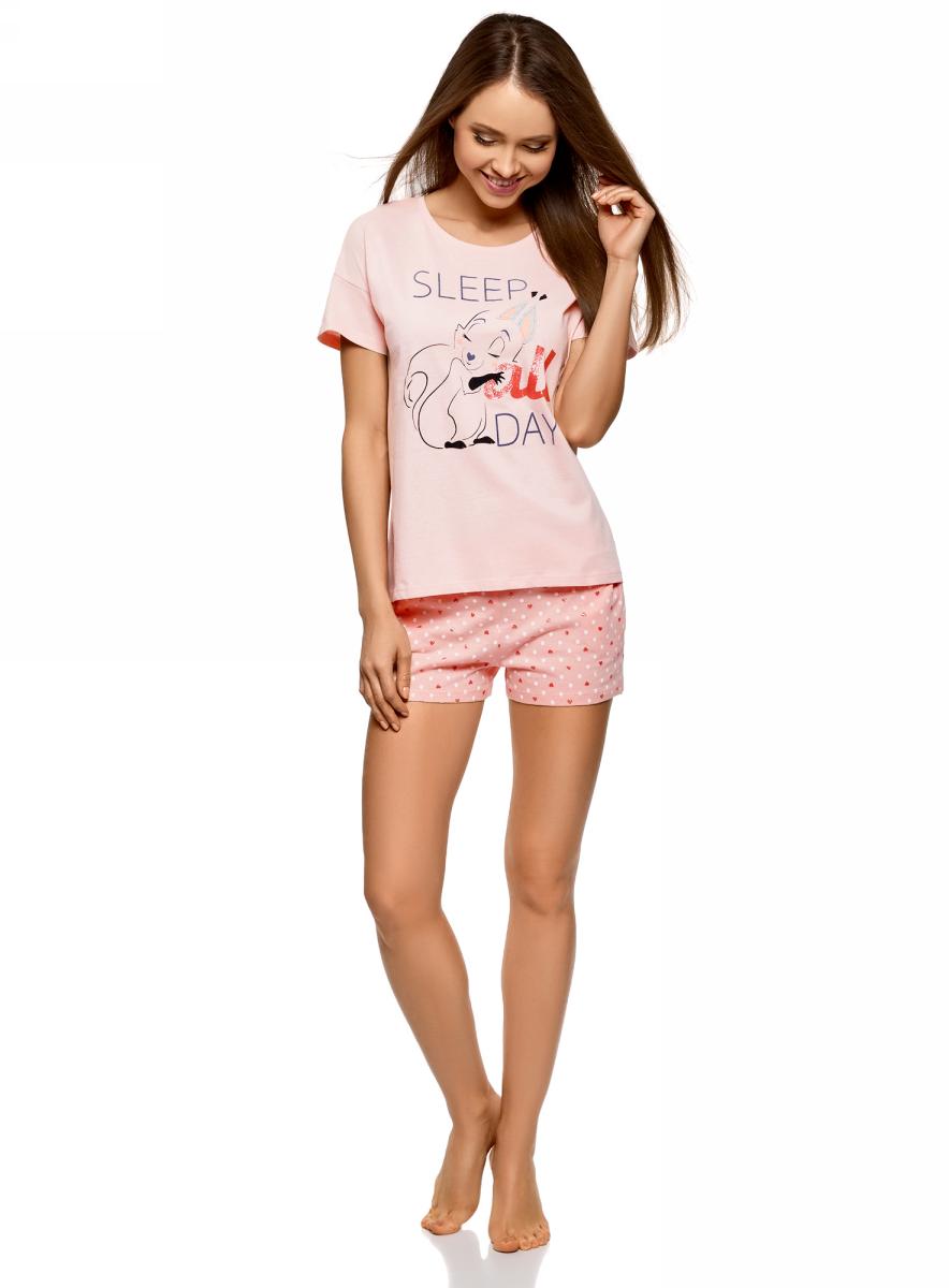 Пижама женская oodji Ultra, цвет: розовый. 56002213/47688/4043P. Размер S (44)