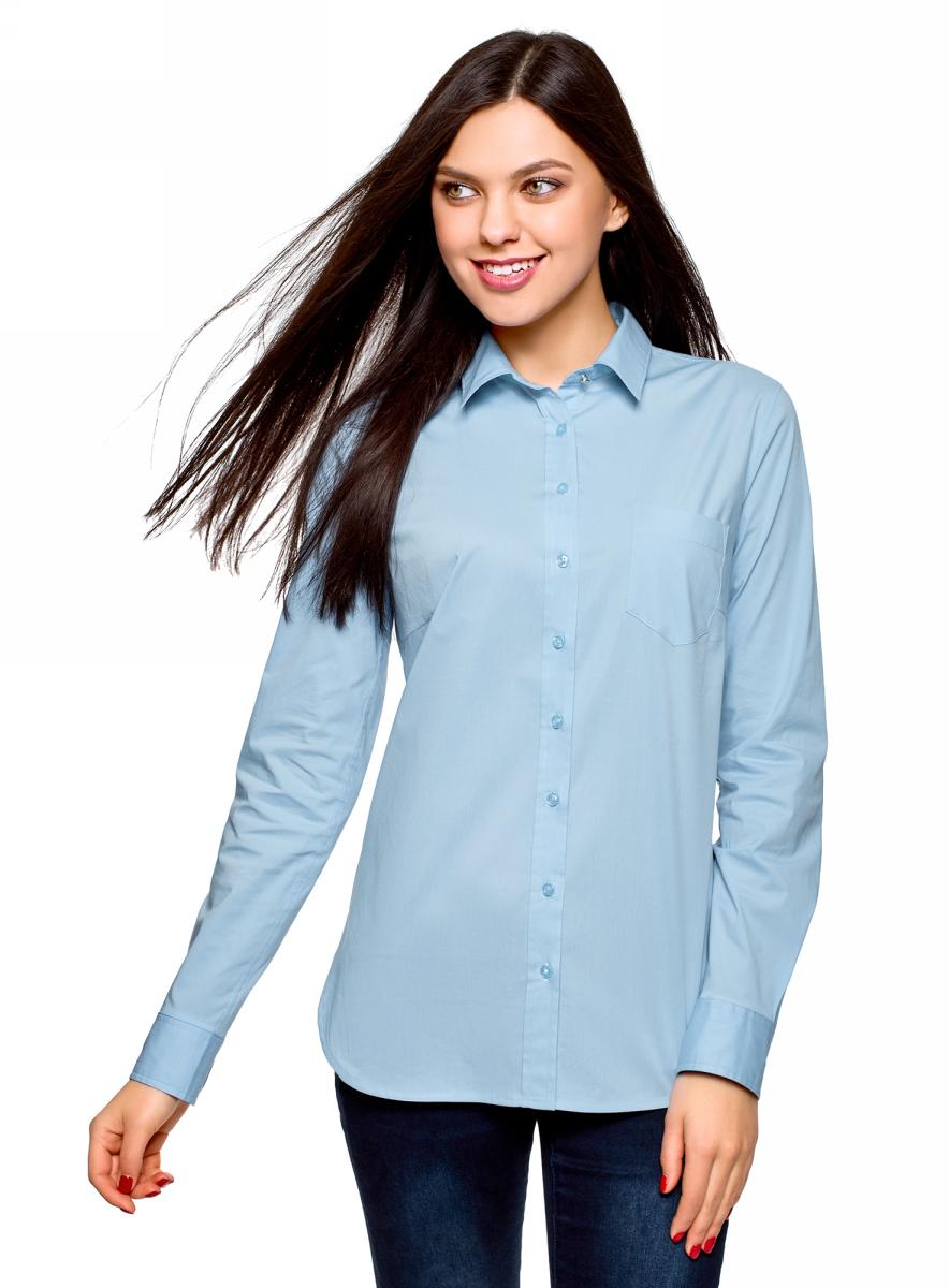 Рубашка женская oodji Ultra, цвет: голубой. 13K03007B/26357/7000N. Размер 38 (44-170)13K03007B/26357/7000NРубашка от oodji выполнена из эластичного хлопка. Модель с длинными рукавами и отложным воротником застегивается на пуговицы, на груди дополнена накладным кармашком.
