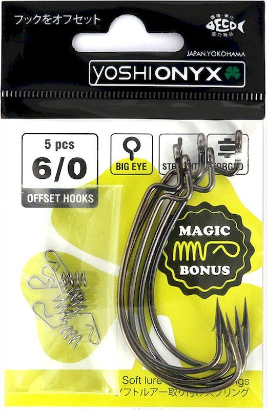 Крючки офсетные Yoshi Onyx Offset Hook Big Eye, №6, 10 шт97445Удлиненные офсетные кованные крючки Yoshi Onyx Offset Hook Long Big Eye с химической заточкой выполнены из высококачественной стали. Но острота и прочность это не главные их достоинства. Во-первых, крючки спроектированы с увеличенным ушком, благодаря чему, теперь не придется тщательно выбирать для них разборный груз. Даже самая толстая проволока любой чебурашки с легкостью пройдет в ушко. Это обеспечит подвижность и легкость шарнирного монтажа. А во-вторых, производитель положил в упаковку еще и волшебный бонус - пружинки для монтажа силиконовых приманок. Пружинки нужны для того, чтобы при поклевках приманка, как это частенько бывает не измочаливалась и не рвалась. Наши эксперты заметили, что при монтаже силикона на пружину, приманка живет в несколько раз дольше, чем при ее классическом монтаже на офсетный крючок.